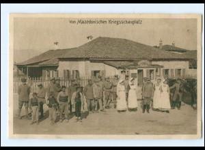Y14082/ Mazedonien Kriegsschauplatz Soldatenheim 1917