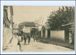 U8718/ Straße in Prilep Mazedonien Foto AK 1917