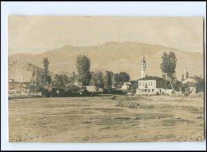 U8716/ Prilep Mazedonien Foto AK 1917
