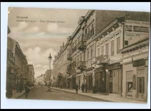 U8749/ Belgrad Fürst Michael Straße AK 1917