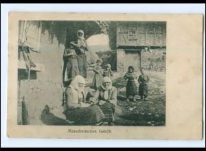 U8720/ Mazedonisches Gehöft Mazedonien 1917
