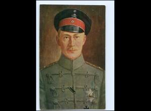 Y14037/ Kronprinz Wilhelm in Uniform AK 1916