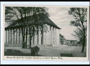 U8681/ Bayreuth Haus der Deutschen Erziehung AK ca.1940
