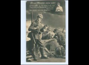 Y13993/ Soldat bekommt Post 1. Weltkrieg Foto AK Fotomontage 1916