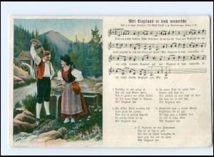 """U8785/ Lieder AK Erzgebirge """"Mei Vogtland is doch wunersche"""" AK 1917"""