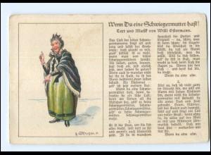 Y14381/ Wenn Du eine Schwiegermutter hast! Lieder AK Willy Ostermann ca.1935