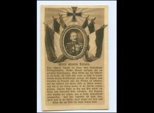 U8931/ Worte unseres Kaiser 1. Weltkrieg Kaiser Wilhelm 1915