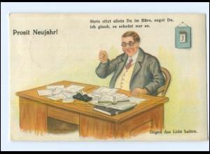 XX007171/ Neujahr Halt gegen Licht Mann im Büro, Frau sitzt auf dem Tisch AK