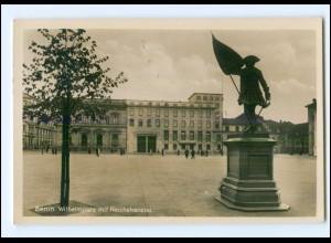 XX006975/ Berlin Wilhelmsplatz mit Reichskanzlei 1940 Foto AK
