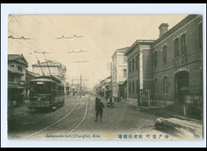 XX009124/ Kobe Japan Sakaemachi-dori Post-Office Straßenbahn Tram AK 1913