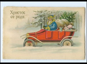 XX10205/ Weihnachten Weihnachtsmann fährt Auto Litho AK 19312