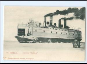 XX009075/ Baikal Rußland AK Fähre ca.1910