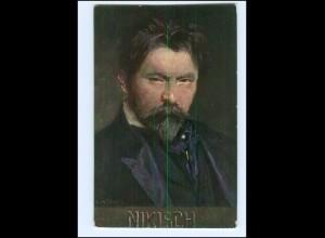 Y14731/ Ungarischer Dirigent Arthur Nikisch AK ca.1910