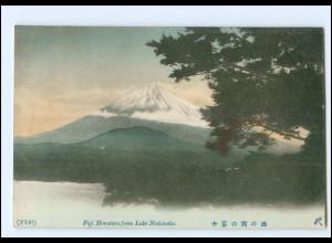 XX009047/ Fuji Vulkan Japan AK ca.1910