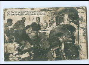 XX008969/ Kriegsschiff 30,5 cm Geschützturm + Schiffspost Nr. 200 1916