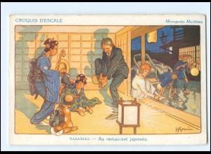 XX009016/ Croquis D`Escale Nagasaki Japan Künstler AK H. Gervese Maritim