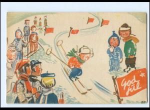 Y15127/ God Jul Kinder Skifahren ca.1950 Norwegen