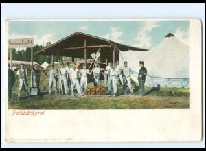 Y15210/ Feldbäckerei Schweiz Militär Ak ca.1900