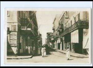 U9635/ Suez The Colmar Street Foto AK Ägypten