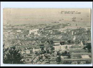 U9623/ Kobe Japan AK ca.1925