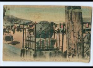 U9622/ Nagasaki Gun Ball at Ohato Japan Holz AK ca.1920