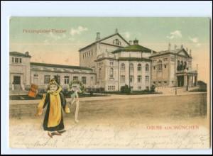 Y15167/ München Prinzregenten-Theater Münchener Kindl AK 1904