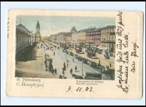 Y15304/ St. Petersburg Straßenbahn AK 1902 Rußland