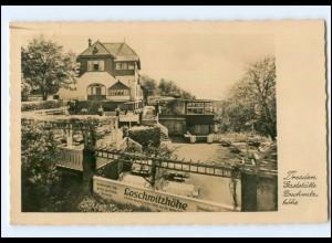 Y15411/ Dresden Gaststätte Loschwitz-Höhe Foto AK 1940