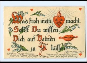 Y15474/ Spruch Verlag: Leo Wilk, Nr 11 Verse von G. Schultz AK 1930