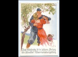 Y15757/ Liebespaar Soldat und Frau AK ca. 1940 Verlag. Emil Köhn