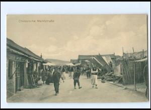 U9969/ Chinesische Marktstraße Händler China Ak ca.1910