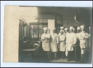 Y16140/ Bäcker Bäckerei Foto AK ca.1912