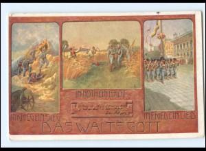 """Y17231/ 1. Weltkrieg AK """"Das walte Gott"""" Österreich 1914"""