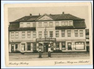 XX009850/ Hamburg-Harburg Gasthaus König von Schweden, Zapfsäulen AK ca.1940