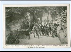 Y16627/ Steinhöhlen bei Ville Chiry, Soldaten verlassen die Höhle AK WK1
