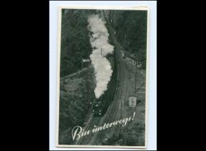 Y16632/ Bin unterwegs! Eisenbahn Lokomotive AK 1950