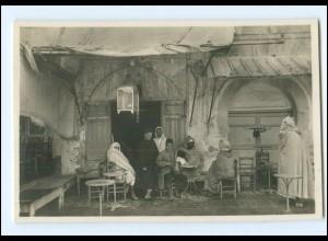 Y16653/ Orient Orientalisches Cafe Foto AK ca.1930