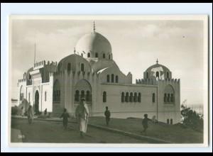 V323/ Algier Arabische Universität Foto AK ca.1930 Algerien