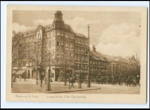 V319/ Hamburg St. Pauli Lange Reihe, Ecke Davidstraße AK ca.1925