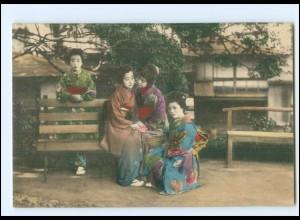 V400/ Geisha Japan schöne AK ca.1910