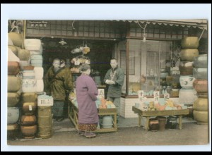 V399/ Japan Earther Ware Shop AK ca.1910