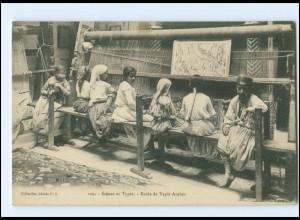 V579/ Ecole de Tapis Arabes Teppichknüpfer AK ca.1910