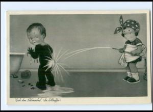 Y17048/ Kinder Moorbad Schlammbad Humor AK 1938
