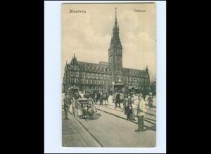 Y17166/ Hamburg Rathaus Straßenbahn Milchverkäufer AK 1912 Fotomontage