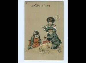 Y17203/ Kinder spielen im Sand schöne Litho Präge AK ca.1900
