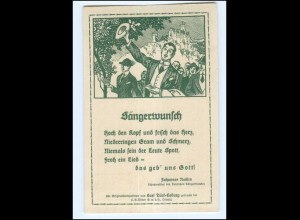 XX10864/ Privatganzsache PP81 C3/03 Hannover Dt. Sängerbundesfest 1924 AK