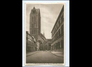 XX10639/ Wismar Fürstenhof, alte Schule AK ca.1935