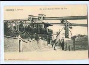 Y17593/ Loschwitz Dresden Bergschwebebahn AK ca.1910