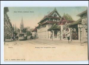 Y17599/ Berlin Eingang zum Zoologischen Garten Straßenbahn AK 1905
