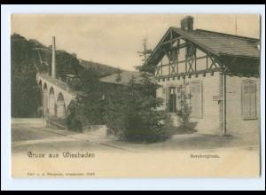 Y17506/ Wiesbaden Nerobergbahn AK ca.1900